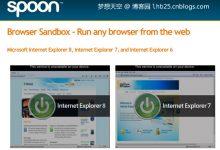 12款很棒的浏览器兼容性测试工具推荐-小李子的blog