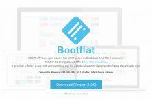 Bootflat – 基于 Bootstrap CSS 框架的扁平化界面-小李子的blog