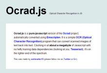 Ocrad.js – JS 实现 OCR 光学字符识别-小李子的blog