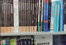写了两年的一本.NET书现在终于在北京最大的新华书店上架了,然而我却很难找到工作了。-小李子的blog