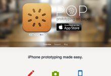 经典网页设计:20个美丽的 iPhone App 网站设计-小李子的blog
