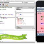 使用 Weinre 调试移动网站及 PhoneGap 应用-小李子的blog