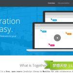 TogetherJS – 酷!在网站中添加在线实时协作功能-小李子的blog