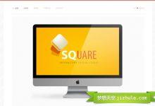20个简约风格网站设计作品欣赏-小李子的blog