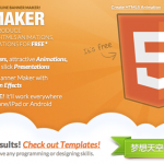 HTML5 Maker – 在线轻松制作 HTML5 动画效果-小李子的blog