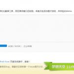 功能齐全,完美兼容 IE 的上传组件-小李子的blog