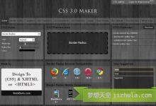 推荐10款基于 HTML5 开发的优秀应用-小李子的blog