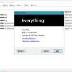 文件搜索利器 Everything 1.4.1.1000 正式版-小李子的blog