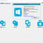 系统安装工具WinToHDD 4.8 R1 企业版-小李子的blog