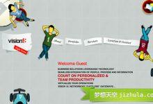 40个优秀的单页网站设计范例(下篇)-小李子的blog