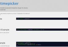 16款 jQuery Time Picker 时间选择插件-小李子的blog