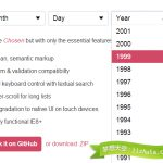 EasyDropDown – 很棒的下拉菜单,含精美主题-小李子的blog
