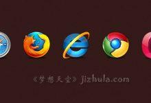 2013年五大主流浏览器 HTML5 和 CSS3 兼容性大比拼-小李子的blog