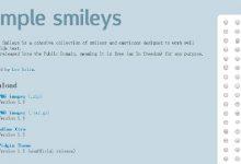 一组免费的简约风格表情图标 – Simple Smileys-小李子的blog