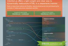 Intention.js – 动态重构 HTML 为响应式模式-小李子的blog