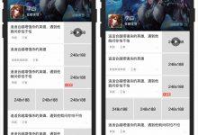 iPhone X 适配H5页面的通用解决方案-小李子的blog