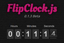使用 FlipClock.js 制作精美的时钟、定时器和倒计时功能-小李子的blog
