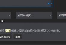 vs2019 Com组件初探-简单的COM编写以及实现跨语言调用-小李子的blog