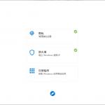 WPD v1.4.1722 Windows系统隐私优化工具-小李子的blog