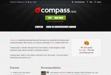 15款很实用的 SASS 和 Compass 工具-小李子的blog