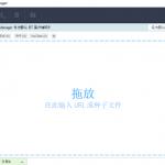 Free Download Manager 6.12.1.3374-小李子的blog