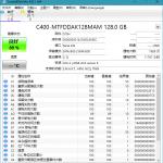 硬盘检测工具CrystalDiskInfo v8.9.0 正式版-小李子的blog