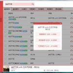 洛雪音乐助手 v1.5.0.0 全网付费歌曲试听下载-小李子的blog