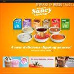 25个国外优秀的餐饮网站设计作品欣赏-小李子的blog