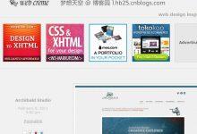 优秀国外网页设计欣赏的200佳网站推荐(系列十二)-小李子的blog