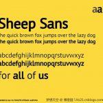 最新10款好看的英文字体免费下载-小李子的blog