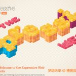 The Expressive Web:最具创意的HTML5和CSS3特性展示-小李子的blog