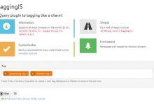 TaggingJS – 可以灵活定制的 jQuery 标签系统插件-小李子的blog