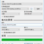 U盘引导盘制作工具 Rufus 3.13.1730 正式版-小李子的blog