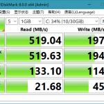 硬盘测试工具CrystalDiskMark 8.0.0a 正式版-小李子的blog