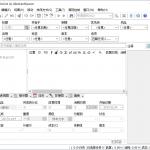 日常工作任务、模块化管理 ToDoList v8.0.11.0 Lite-小李子的blog