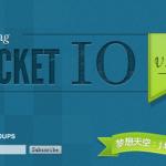 Socket.IO – 基于 WebSocket 构建跨浏览器的实时应用-小李子的blog