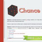 Chance – 功能强大的 JavaScript 随机数生成类库-小李子的blog