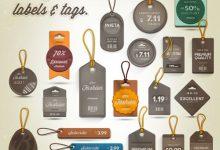 22个有吸引力的价格,销售,折扣标签 PSD 文件-小李子的blog