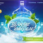 漂亮的蓝色风格网页设计作品欣赏(系列一)-小李子的blog