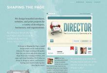 最新30个优秀的网站设计作品欣赏-小李子的blog