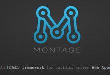 MontageJS:构建现代 Web App 的 HTML5 框架-小李子的blog