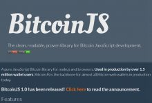 BitcoinJS – 支持比特币交易的 JavaScript 库-小李子的blog