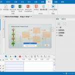 屏幕教学录像软件 ActivePresenter Professional v8.3.0-小李子的blog