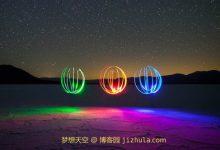 25幅精美绝伦的光涂鸦摄影作品-小李子的blog