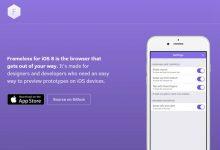 Frameless – 用于预览 iOS8 原型的浏览器-小李子的blog