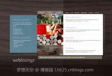 20个漂亮的木质纹理网站设计作品欣赏-小李子的blog