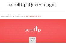 ScrollUp – 超轻量的可定制的回到顶部 jQuery 插件-小李子的blog