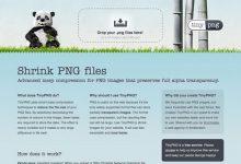 前端文摘——网页图片优化的实用工具和技巧分享-小李子的blog