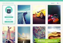 Mobiles Wall – 致力于分享最优质的手机壁纸-小李子的blog