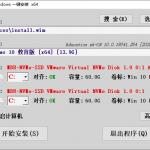 杏雨梨云IQI X Windows 一键安装 v10.0.2.926-小李子的blog